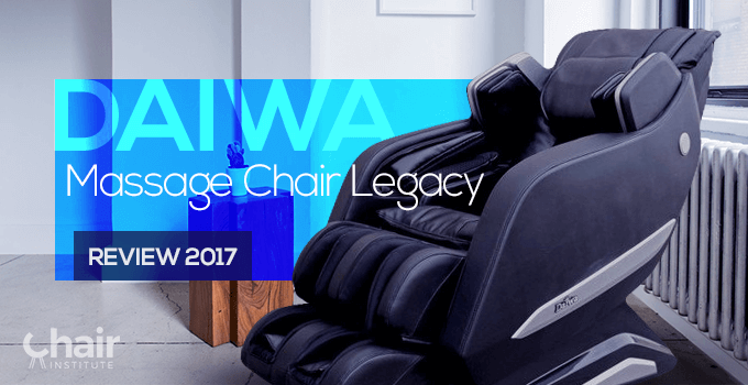 daiwa_massage_chair_legacy_review_2017_chair-institute-2