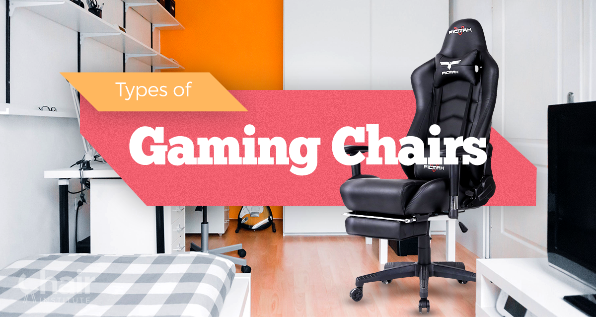 Stupendous The Different Types Of Gaming Chairs For Pc And Console Inzonedesignstudio Interior Chair Design Inzonedesignstudiocom
