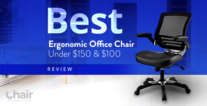 Magnificent Best Ergonomic Office Chair Under 150 100 Review 2019 Ibusinesslaw Wood Chair Design Ideas Ibusinesslaworg