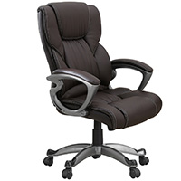 An Image of Leather Office & Gaming Chair of Yamasoro Office Chair