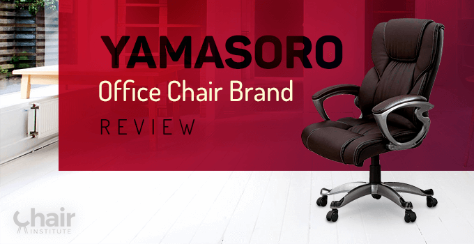 YAMASORO Leather Office Chair in a modern home