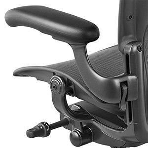 Armrest of Herman Miller Aeron Office Chair