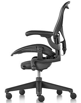 Side View of Herman Miller Aeron Office Chair